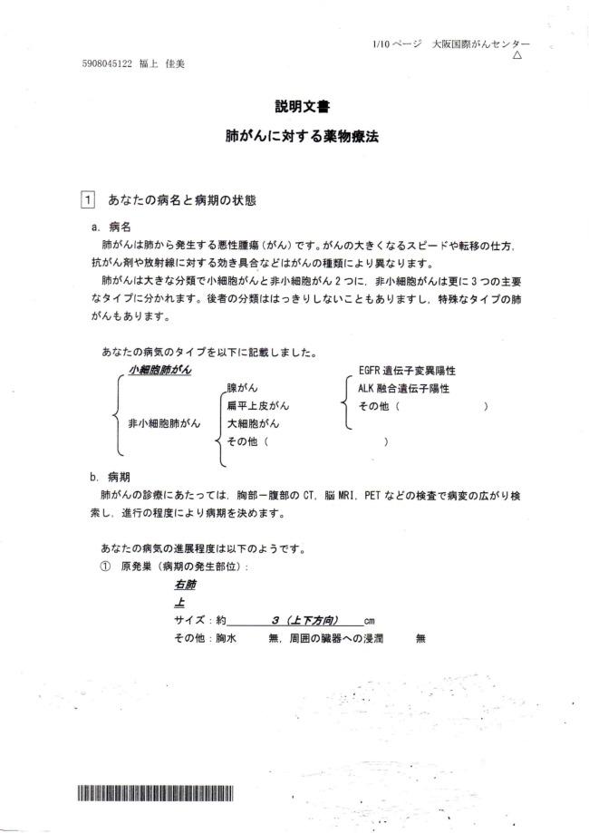 001_ページ_1.jpg